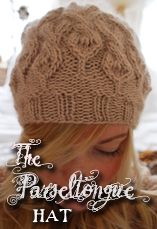 the parseltongue hat tiny owl knits
